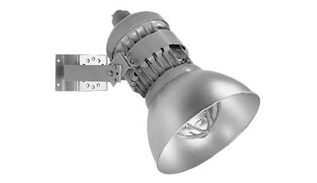 Hazard Gard H I D Floodlights Royal Wholesale Electric